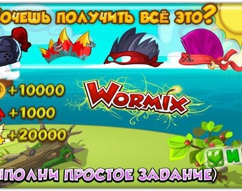 = Лучшее приложение вконтакте