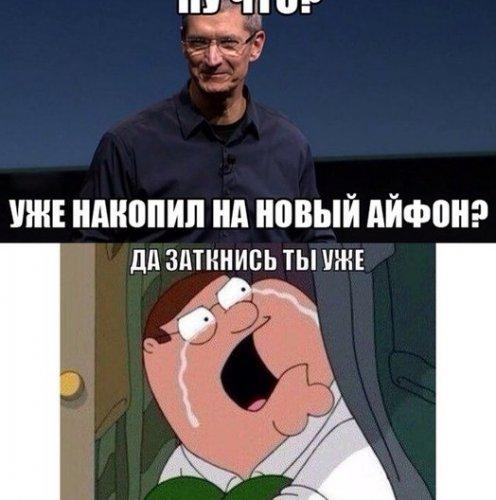 Apple Store Красноярск