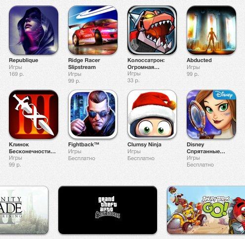 Игры для iPhone 5s