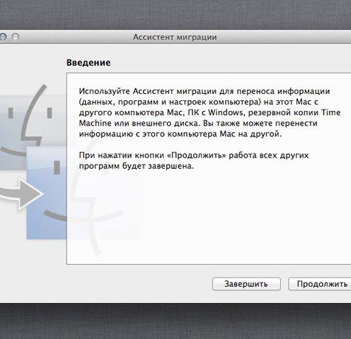 Иначе говоря, на OS X вы