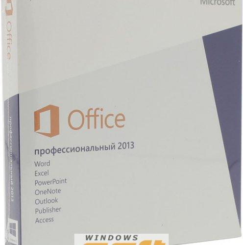 Купить Microsoft Office