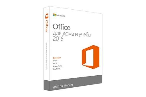 Office для дома и бизнеса 2016