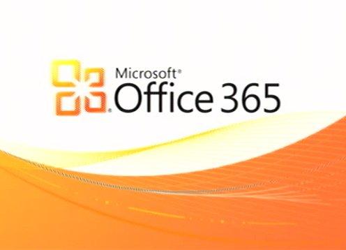 на Microsoft офис 365 цена