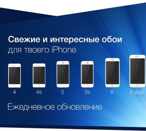 Обои для iPhone. | ВКонтакте