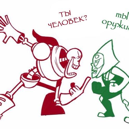 Undertale,Игры,Papyrus