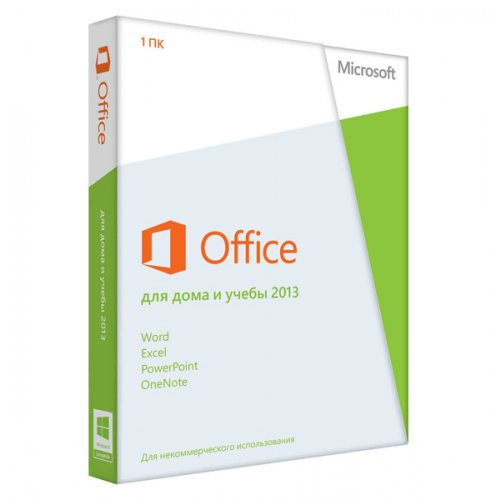 ПО Медиа Office 2013 для дома