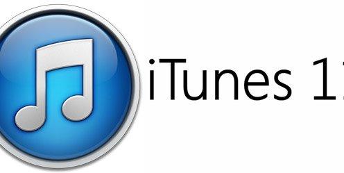 С выходом iTunes 11 популярный