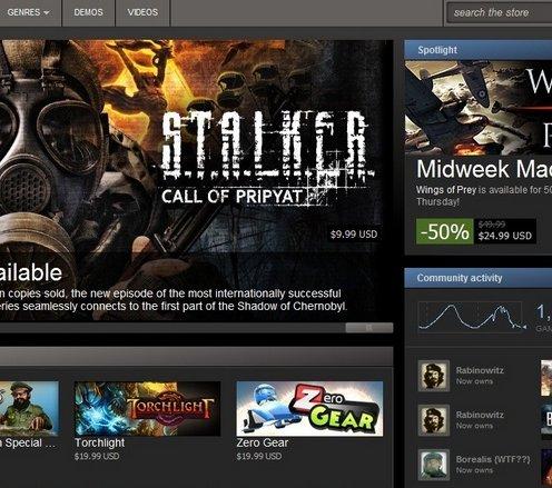 Steam скачать бесплатно