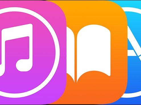 ITunes, iBooks и App Store
