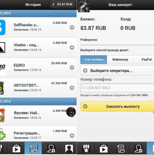 Скачать App store для андроид