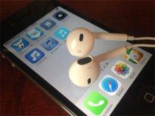 Приложение музыка в вк на iphone