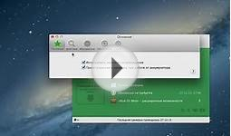 Dr.Web Light для Mac - Лучший антивирус