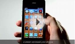 Хит 2013 года! iPhone 5s JAVA. Лучший в